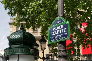 Le Nemours facing Place Colette