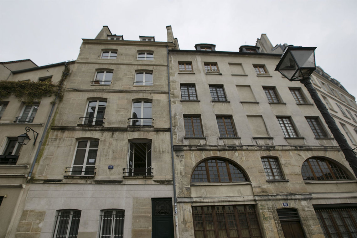 Квартира Paris Rue Descartes 17