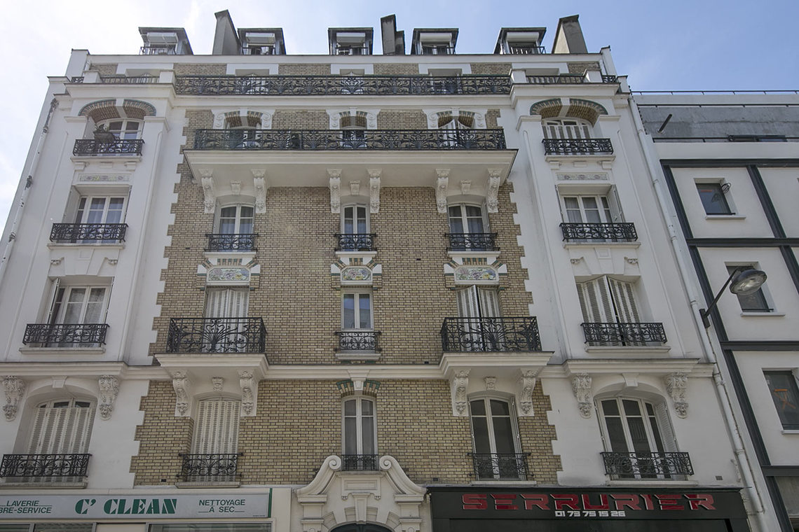 Квартира Paris Rue du Bouquet de Longchamp 14