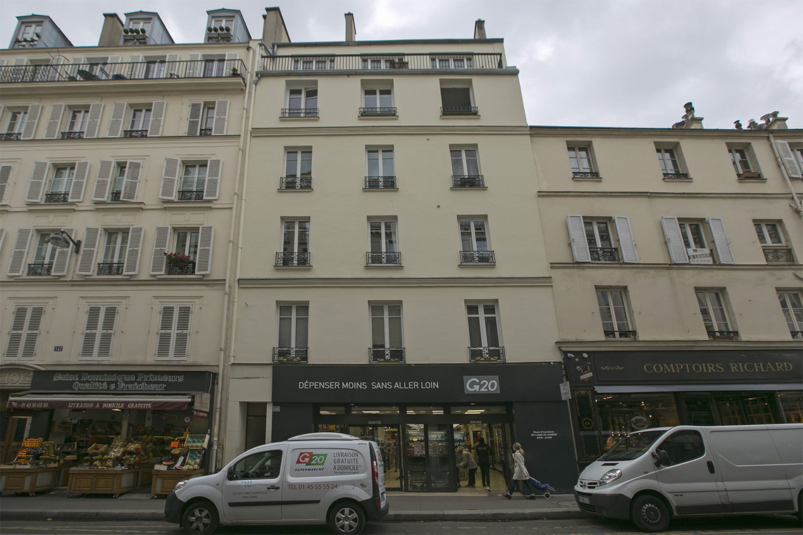 Квартира Paris Rue Saint Dominique 14