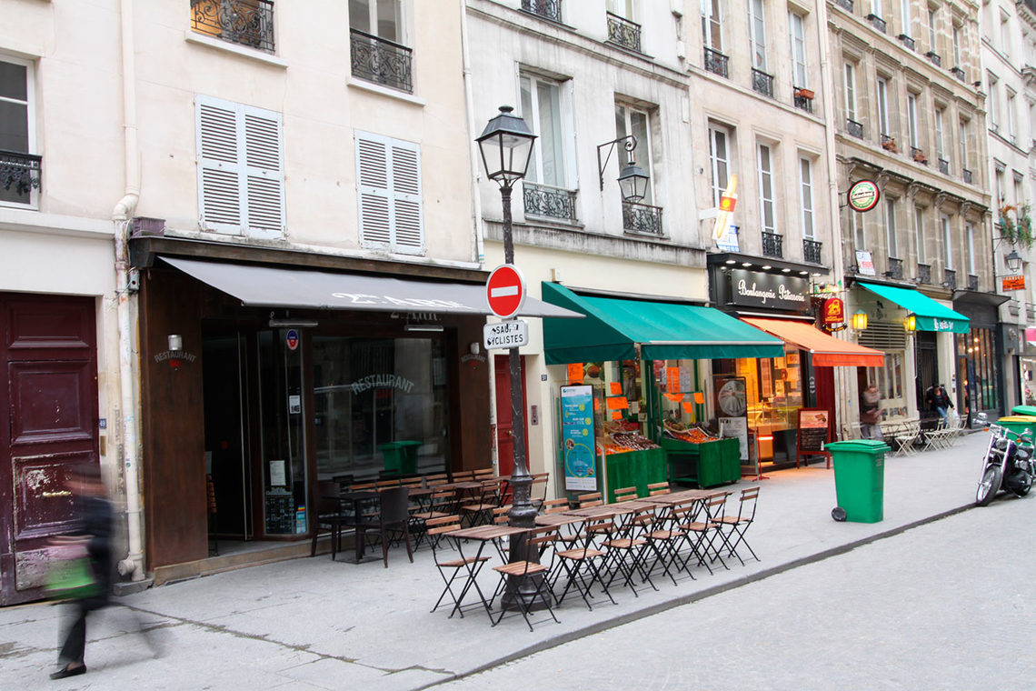 Квартира Paris Rue Mandar 13