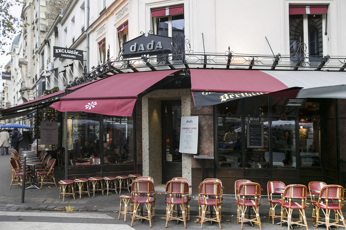 Квартира Paris Rue Pierre Demours 11